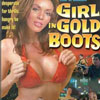 Girl in Gold Boots DVD cover thumbnail